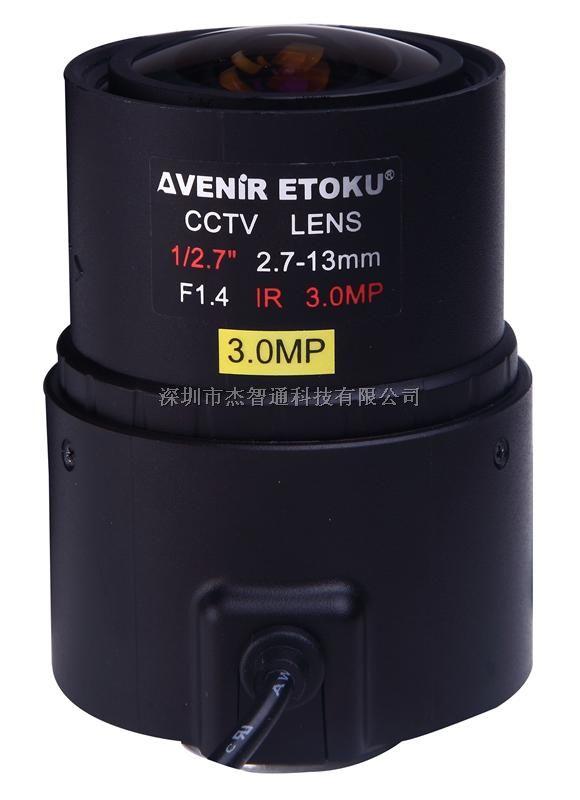 原装AVENIR ETOKU精工镜头全系列型号