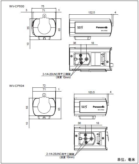 WV-CP504CH简图.jpg