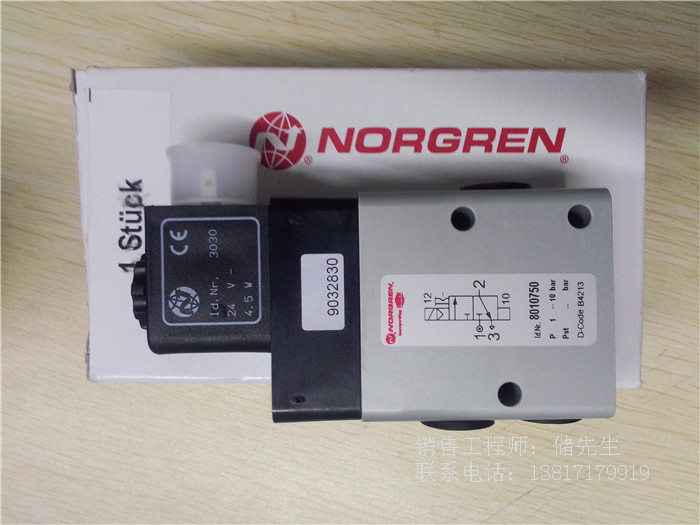 英国norgren诺冠电磁阀 8010750.3030.024.00道墨大量图片