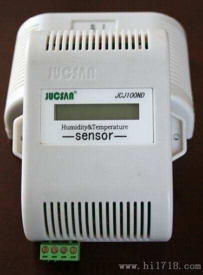 modbus智能温湿度传感器