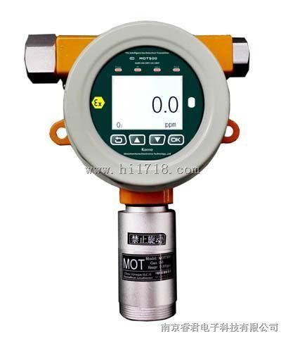 硫化氢气体监测报警仪厂家直销,南京mot500-ii-h2s在线式硫化氢检测仪