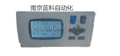 温压补偿流量积算器XSJB系列