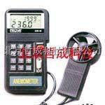 便携式风速风量温度测量仪
