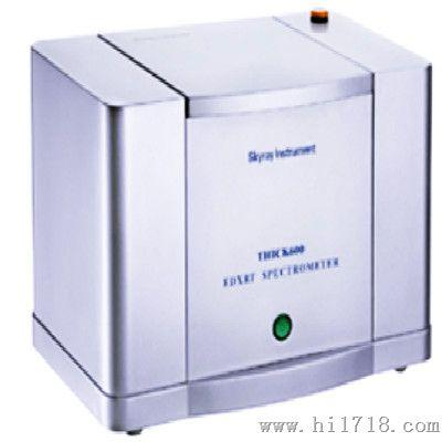 X射线荧光镀层分析仪