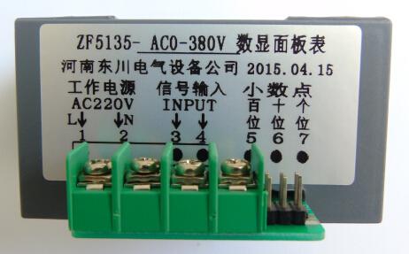 zf5135数显面板表 电压表ac300v ac380v