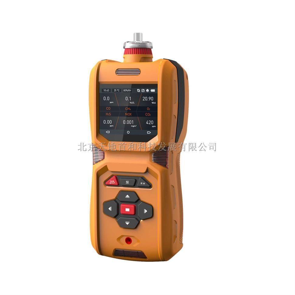 TD600-SH-M6便携式六合一气体检测仪(八合一气体测定仪)
