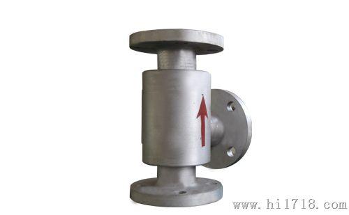 浴室管道汽水混合加热器结构及工作原理