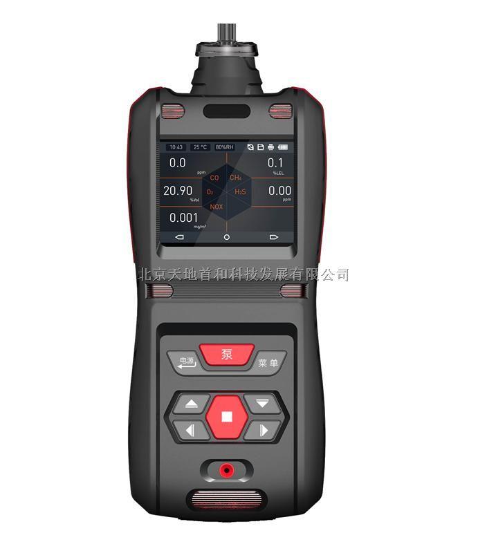 TD500-SH-M5泵吸式复合气体检测仪(五合一气体检测报警仪)