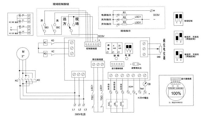 电动与连续混合控制电路图