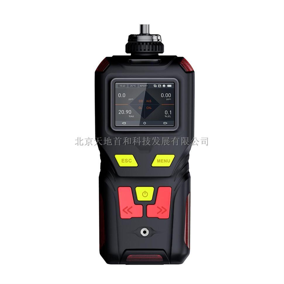 TD400-SH-M4便携式复合型气体检测仪(泵吸式四合一气体检测仪)