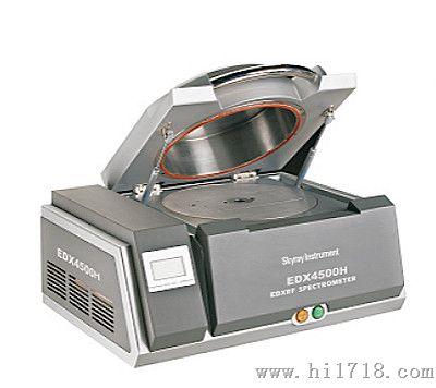 X射线荧光检测仪