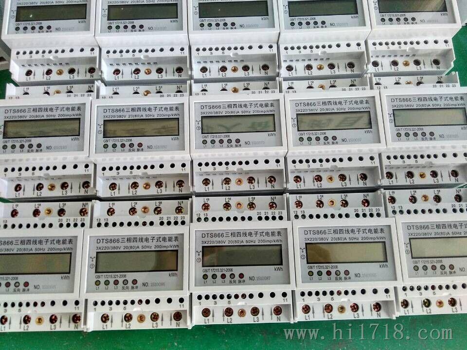 电流电路断开时,电能表测试输出不应产生多于一个的脉冲.