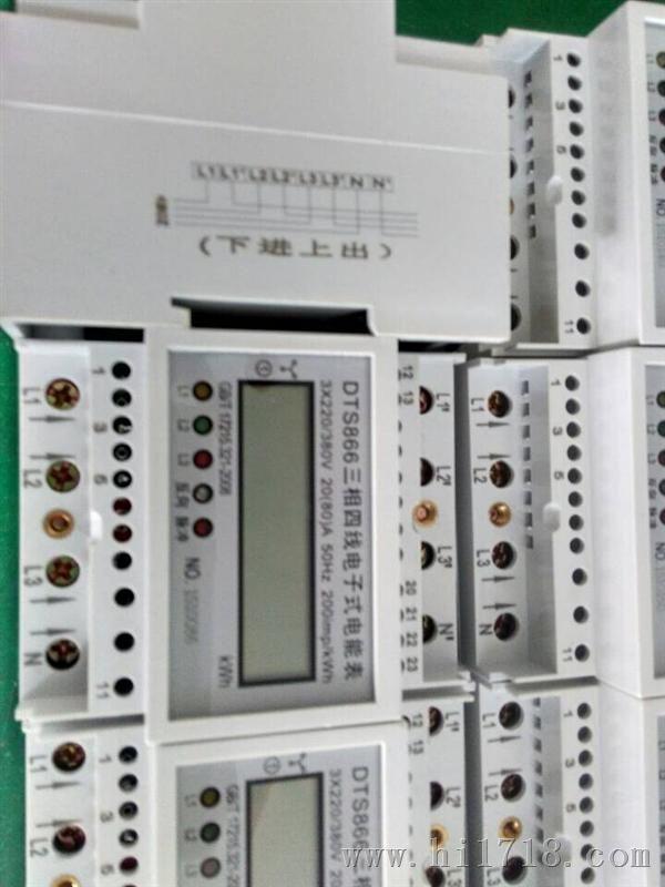 三相交流电路中的有功或无功电能