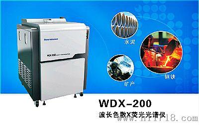 波长色散X荧光(xrf)光谱仪