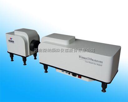 济南微纳Winner319工业喷雾激光粒度仪