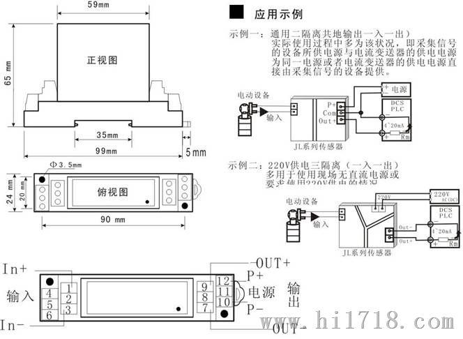 宽频频率电压变换器转换模块隔离芯片传感器20khz线性转DC10V型号:JLF12 / 输入频率 50Hz~100kHz 产品介绍 工作原理 :线性光电隔离,专用转换IC产品用途 :用于测量宽带任意波信号频率产品优势 :最佳的性能/价格比,响应快,精度高,稳定性好,体积小,重量轻,安装简便产品应用 :广泛用于测量宽带任意波信号频率的场所 宽频频率电压变换器转换模块隔离芯片传感器20khz线性转DC10V性能参数安装方式 :标准导轨+平面螺钉固定原边输入频率 : 50Hz;100Hz;500Hz;1k