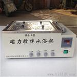 HJ-4D恒温磁力搅拌器水浴锅