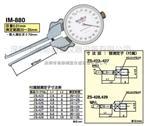 代理日本原装TECLOCK得乐内径指针式卡规IM-880