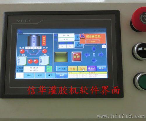 中山pcb板灌胶机,电路板灌胶机