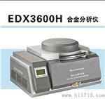 金属元素检测分析仪