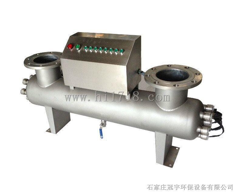 飲用水改造紫外線消毒器生產廠家
