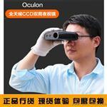 臺灣Oculon NV640全天候雙目雙燈無紅爆拍照視頻取證數碼夜視儀,武漢全黑取證夜視儀