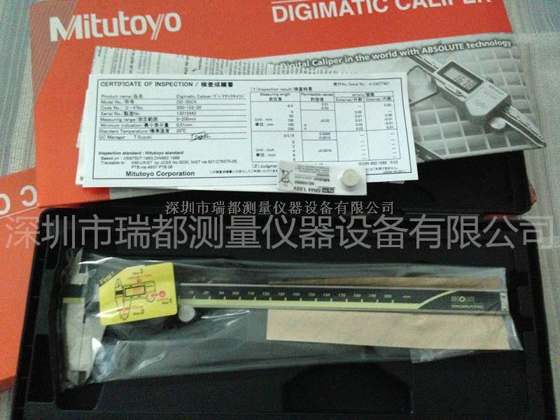代理原装日本三丰MITUTOYO数显卡尺500-152-20