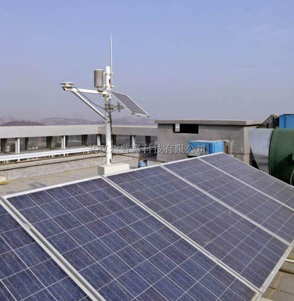 PH6-光伏环境监测仪-太阳能发电环境监测站