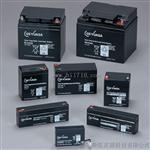 FORBATT電池FB12V2300MAH/12V2.3AH