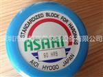 日本原装防锈 防水进口昭日ASAHI标准硬度块90HRC硬度计