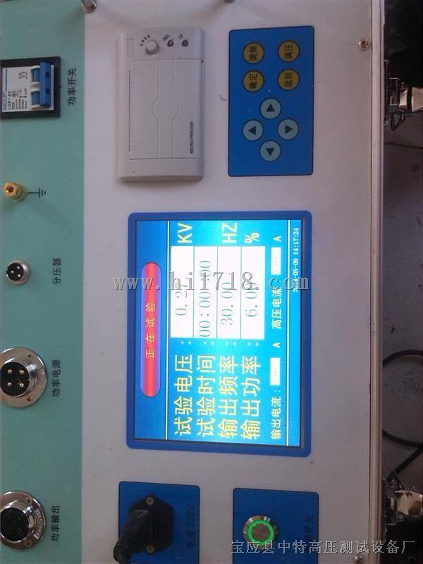 便携式电缆耐压试验装置产品价格/便携式电缆耐压试验装置技术参数