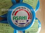 供应防锈防水进口日本昭日ASAHI标准硬度块25HRC硬度计