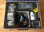 便携式超声波流量计 JZ-100H
