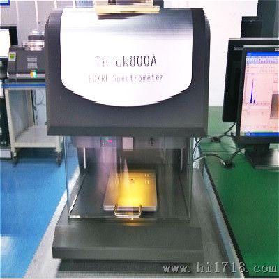 thick800A镀镍层膜厚仪