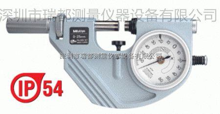 代理原装日本三丰MITUTOY带表快速杠杆卡规523-121/523-122