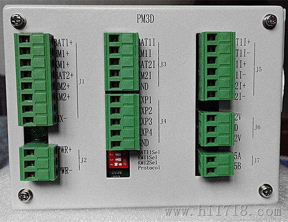 直流系统电力一体化电源pm5主监控及配套功能单元