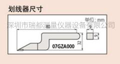 高度卡尺570-302划线器.jpg