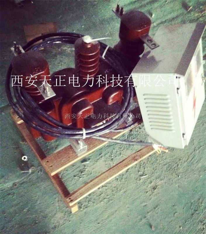 仪器仪表网 供应 电工仪器仪表 电压互感器 jlszv-10kv柱上干式组合