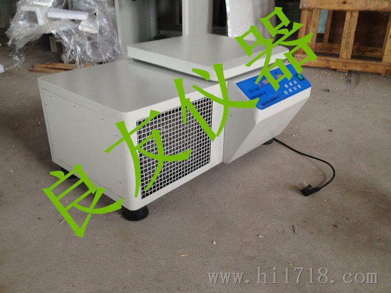 TGL-16M台式高速冷冻离心机