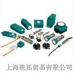 进口倍加福超声波传感器UB2000-30GM-E5-V15
