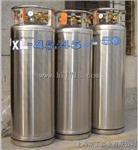上海低壓液氮罐XL-160