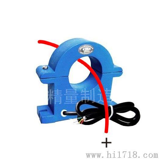 10kv电流变送器霍尔感应器直流传感器线性隔离4-20ma