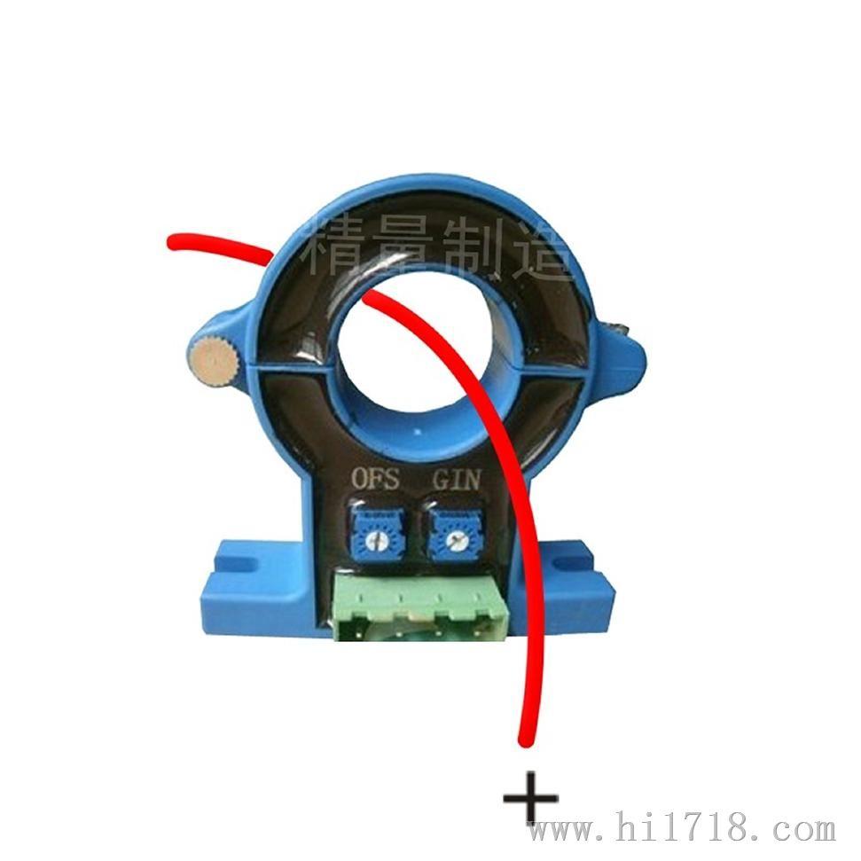 型号/规格:JLK120 DC1350A/DC4-20ma 产品描述:电流变送器霍尔电流传感器单片机双极性直流采集模块1350A线性隔离转换DC10V采用精密恒流技术和线性温度补偿技术,将过程非控变量电量线性隔离变换为标准...