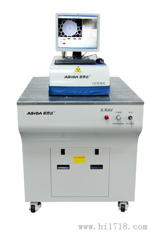 x光检查机,x-ray检测仪,pcbx光检查机,线路板x光检查机图片