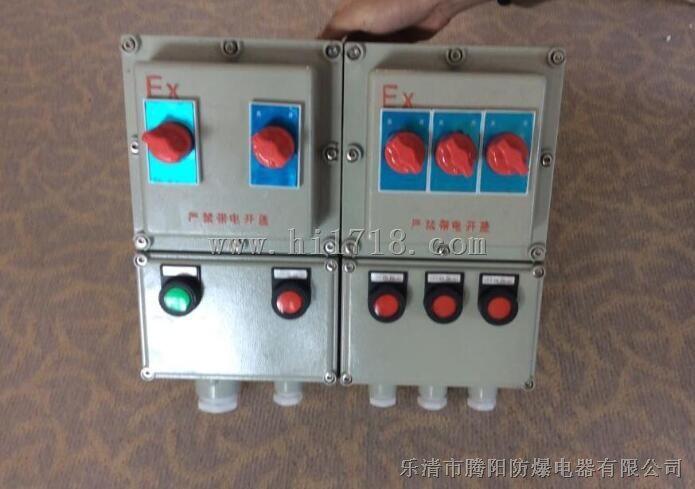 > 防爆双电源转换水泵控制柜 > 高清图片