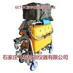 GCT-8C钢轨探伤仪