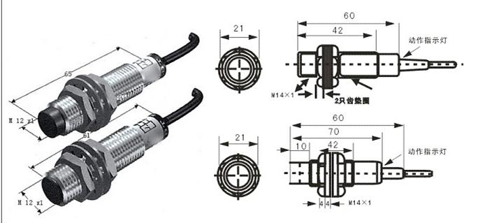 LJ12A3-4-Z/BX接近开关特点: 1:灵敏度高,频率响应快,重复定位精度高,瞬变过程短,输出功率大,急电特性好,工作稳定可靠,使用寿命长等优点。 2:红色LED显示可以检查传感器的状态,具有耐震,耐腐蚀,防水性好等特点。 3:经济并且简单的操作。 4:运用广泛,可替换小型开关和限位开关。 LJ12A3-2-Z/BX、LJ12A3-2-Z/BY、LJ12A3-4-Z/BX、LJ12A3-4-Z/BY、 LJ12A3-2-Z/AX、LJ12A3-2-Z/AY、LJ12A3-4-Z/AX、LJ12A3-