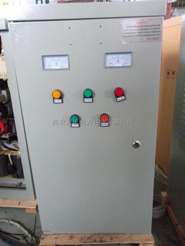 自动型自藕减压启动柜XJ01-75KW 自动型自藕减压启动柜XJ01-75KW 自动型自藕减压启动柜XJ01-75KW 概述: XJ01自耦减压起动柜适用于交流50Hz或60Hz,额定工作电压380V(660V)功率至300(500)KW的三相鼠笼型感应电动机作为降压起动之用,利用自耦变压器降压的方法以改善当电动机起动时对电网的影响。本产品广泛用于机械、石油、化工、电力、煤矿、冶金、水利等领域中的电机系统,该系统还适用于自耦变压器降压的方法以改善当电动机起动时对输出网络的影响.