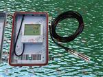 水位记录仪 自记水位计