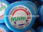 销售日本进口昭日ASAHI防水防锈标准硬度片70HRB/75HRB